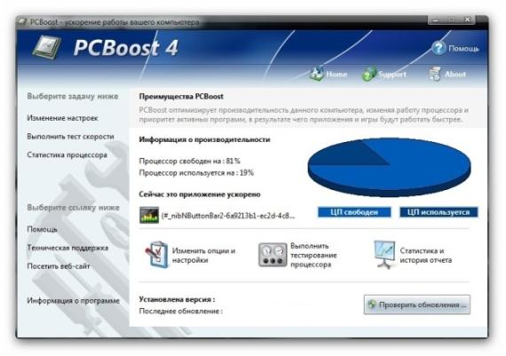 http://vapec1.ucoz.ru/vapec1/2222222ghsrhtjsrjh.jpg